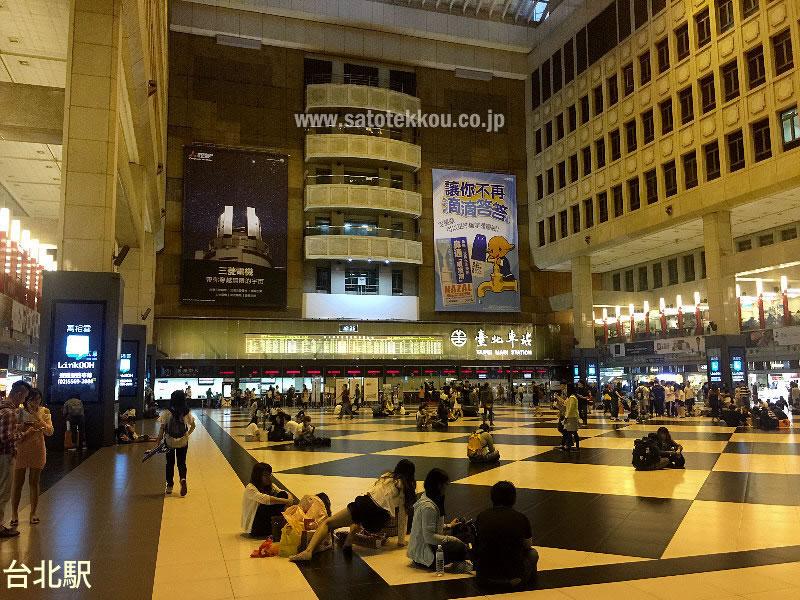 京站時尚広場