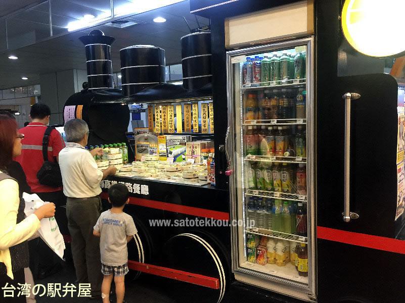 台湾の駅弁屋