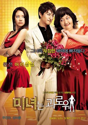 korea-movie